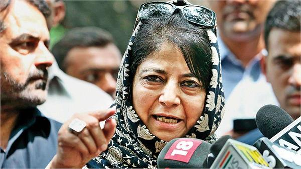 mehbooba shows her anger on 3 year old rape