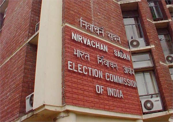 evm vvpat demand of opposition to be rejected by ec
