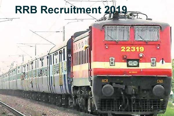 railway recruitment 2019 issued admit card