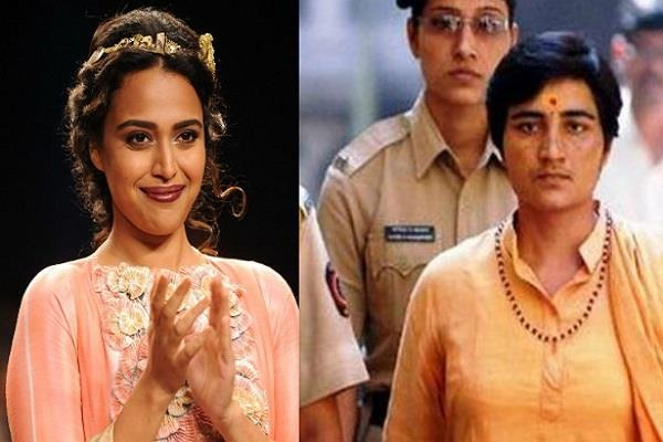sadhvi on the target of swara bhaskar