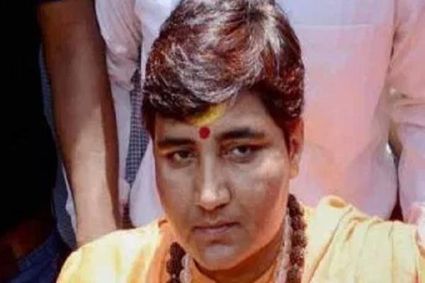what did the congress leader say about sadhvi pragya