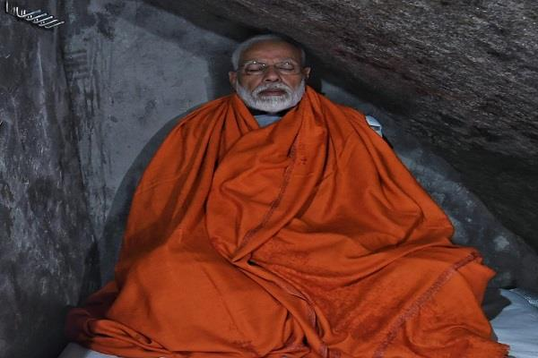 how much is the rent of that cave where pm modi doing meditation