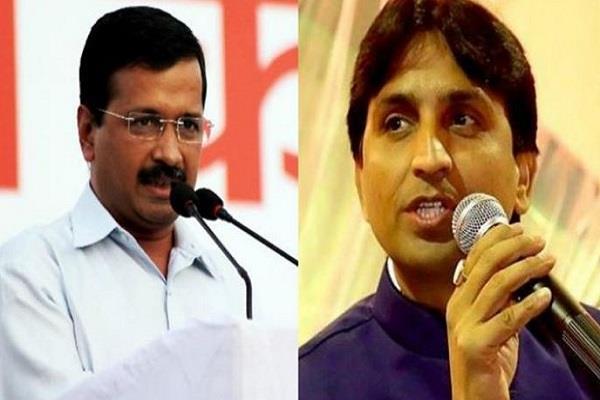 vishwas attack on kejriwal naidu after exit poll