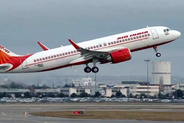 air india won charge any cancellation fee