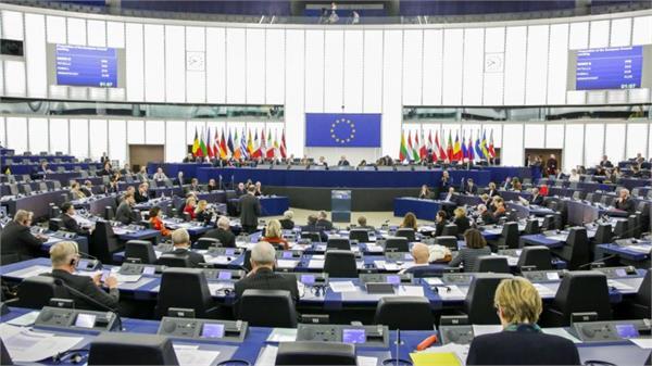 final votes cast as eu awaits parliamentary election results