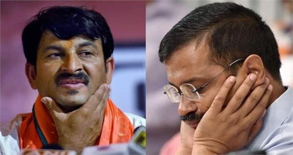 kejriwal will be slapped on may 23 that he will be shocked manoj tewari