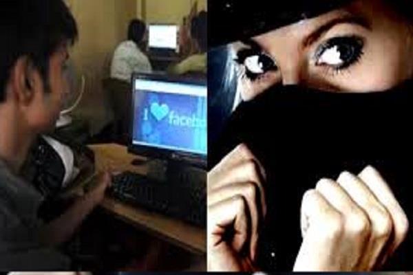 honey trap case arrests young man pakistan sends intelligence