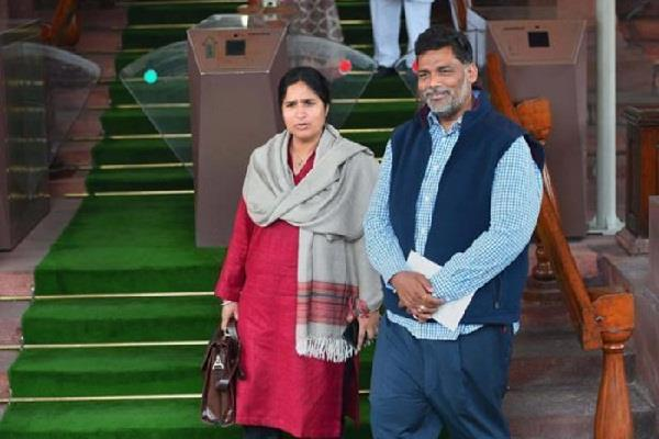 outgoing mp husband and wife lose