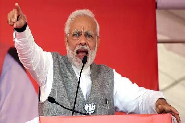 pm modi says  the public is saying now the modi government
