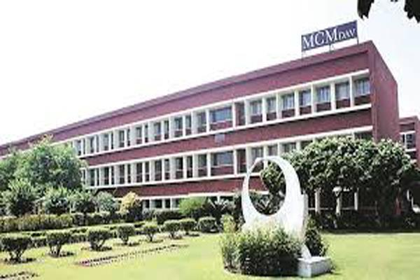 commerce science b b a and b c a in s d college 32
