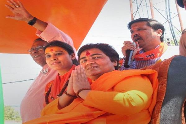 sadhvi pragya on the charge of campaigning during ban