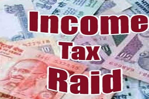 kamal nath s relative income tax income red