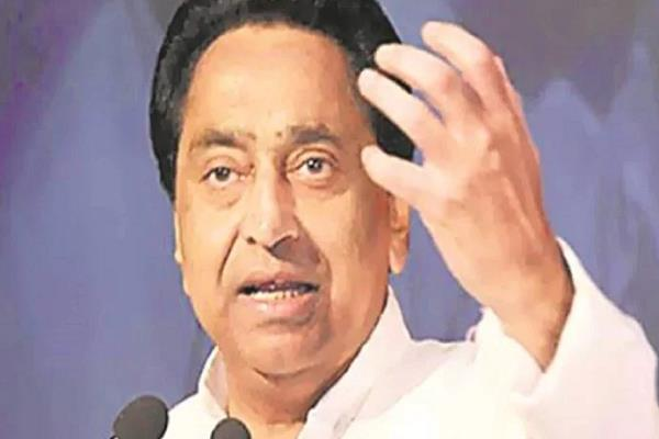 kamal nath said the key to the treasury of the government