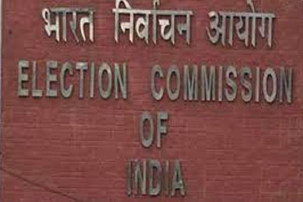 ec issues notice to the increased problems of bsp candidates
