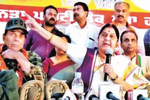 sushma swaraj visit gurdaspur