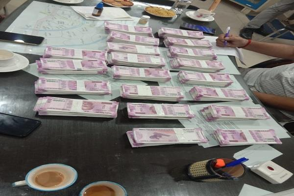 nia team raids fake currency of rs 1 crore 20 lakh rupees recovered