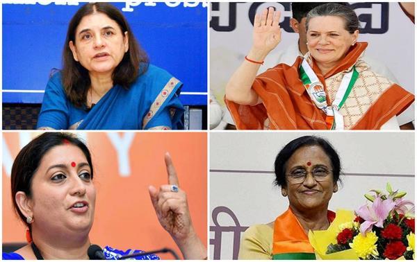 11 women arrived from uttar pradesh