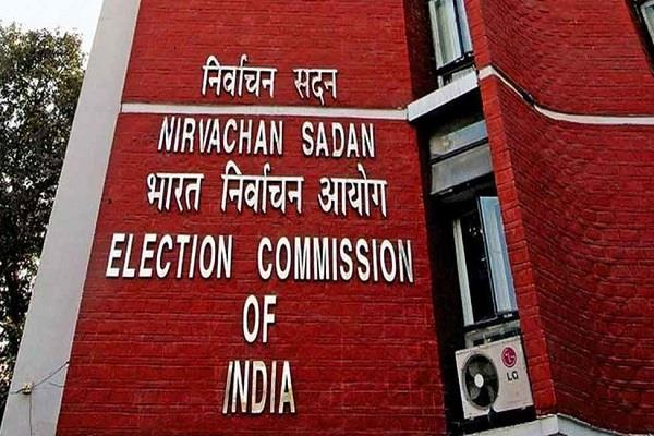 ec will review the preparation for the seventh phase