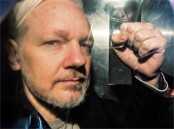 us begins extradition case against julian assange in london