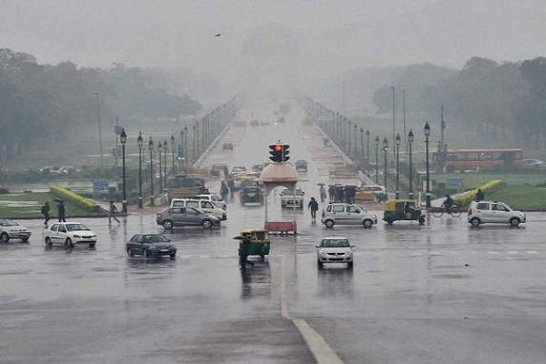 delhi temperature down after rain