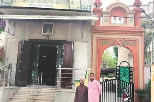 mohammad yaseen punjab hanuman mandir