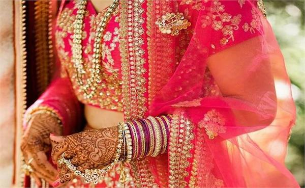 girlfriend s marriage disrupted inserted