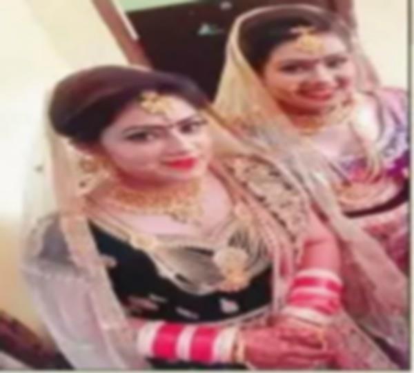 2 sister died