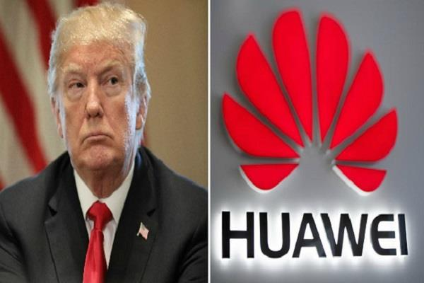 us blacklists to chinese company huawei fear of cyber attack