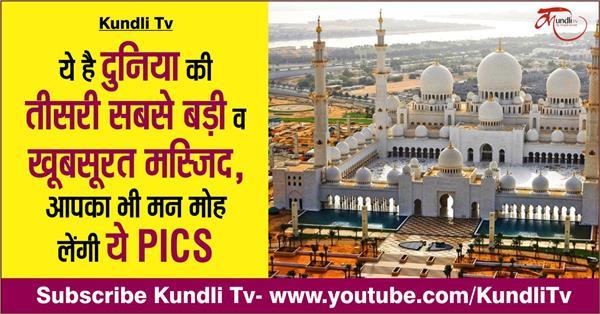 worlds third largest mosque sheikh zayed grand in abu dhabi