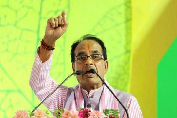 shivraj s cm tanjore kamal nath said notice of waiving debt waiver
