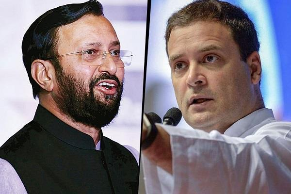javdekar says rahul gandhi love means abuse