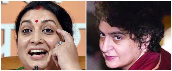 smriti attack on priyanka gandhi