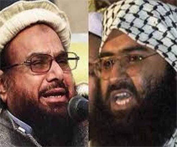 pakistan bans 11 organisations linked to three terror outfits