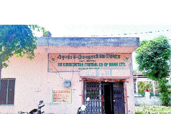 no security arrangements in bank branch