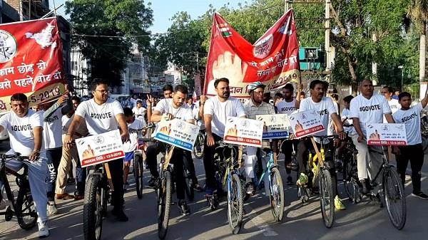bicycle rally taken to make voters aware