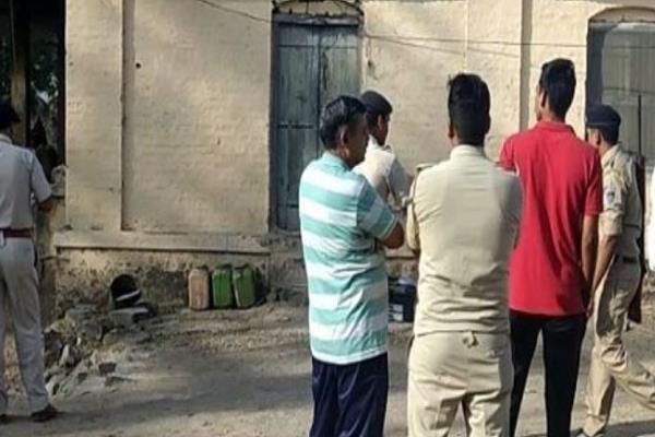 pradhan rakshak shot himself shot himself in police custody