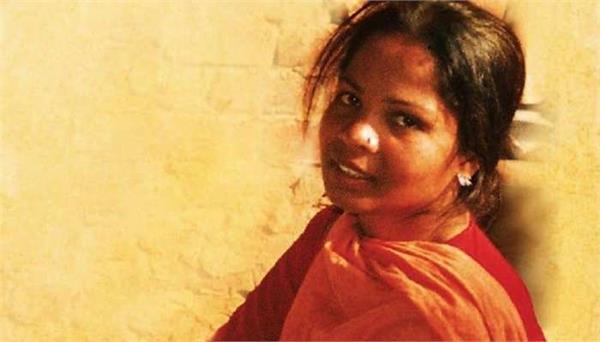 asia bibi left in pakistan reached canada
