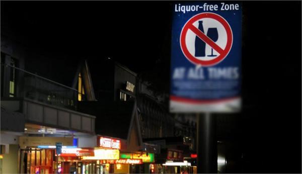 new york city bans alcohol ads on city property