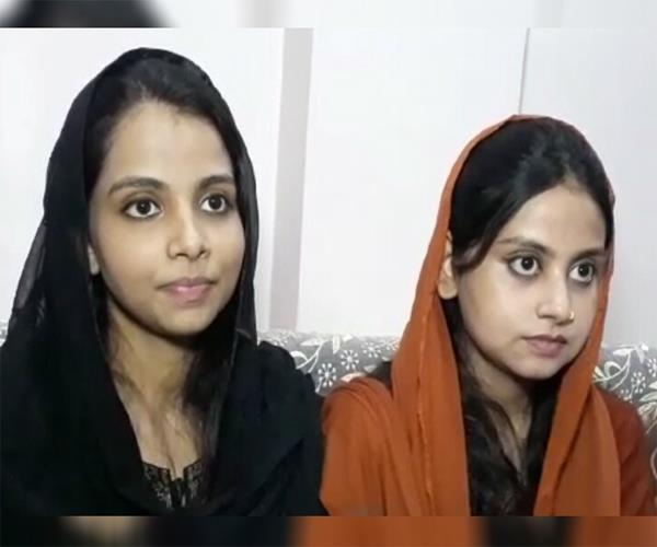 two daughters born in pakistan indian citizenship after 12 years