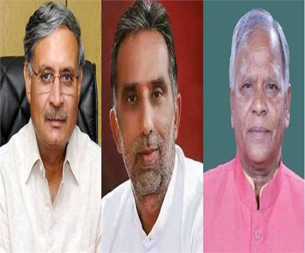 know what status of 3 haryana ministers