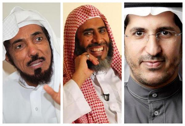 saudi arabia to execute three prominent scholars after ramadan