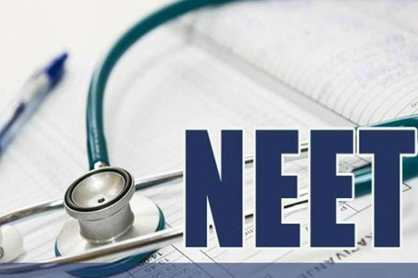 neet 2019 will be released june 5 result
