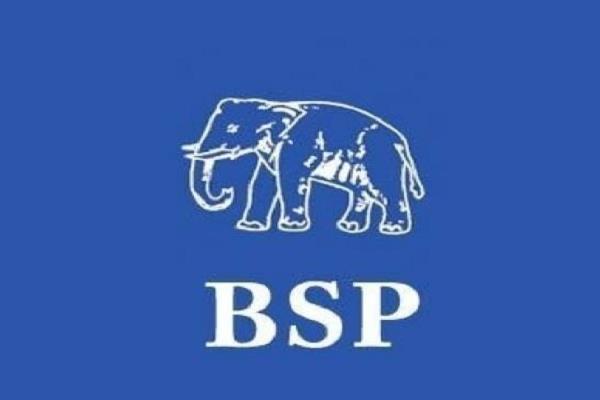 big change in bsp due to poor performance