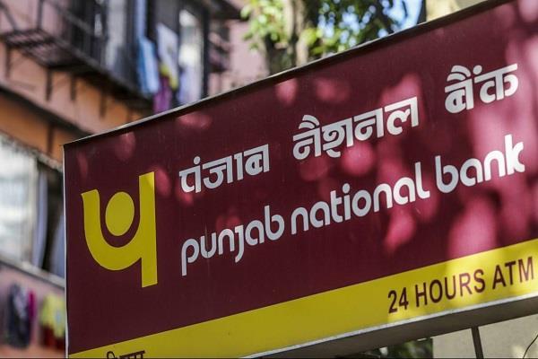 pnb fourth quarter loss decreases to rs 4750 crore
