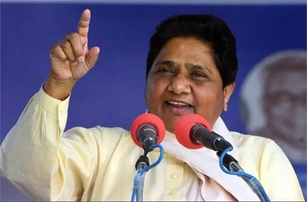 mayawati tweeted greetings to all the nationals