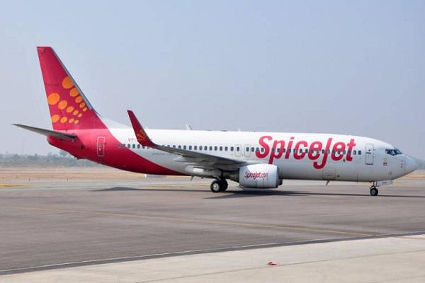 spicejet will start flying between mumbai and jeddah