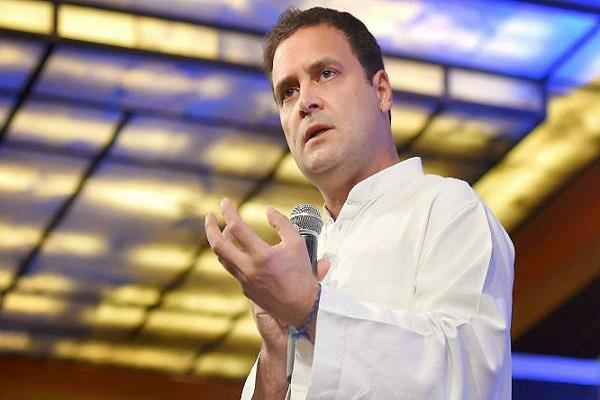 rahul gandhi give advice to workers before the results