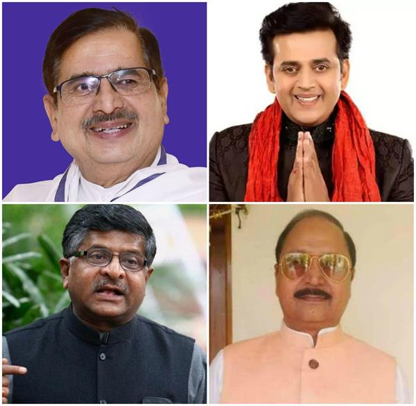 parliament has reached in four honorable elections in jaunpur