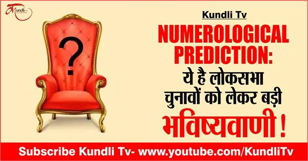 numerological prediction