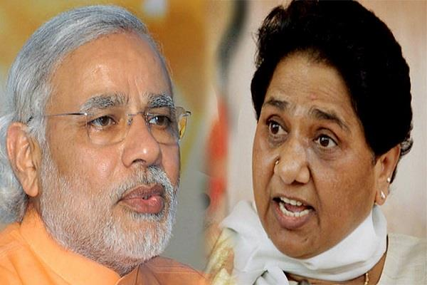 mayawati attacks on pm